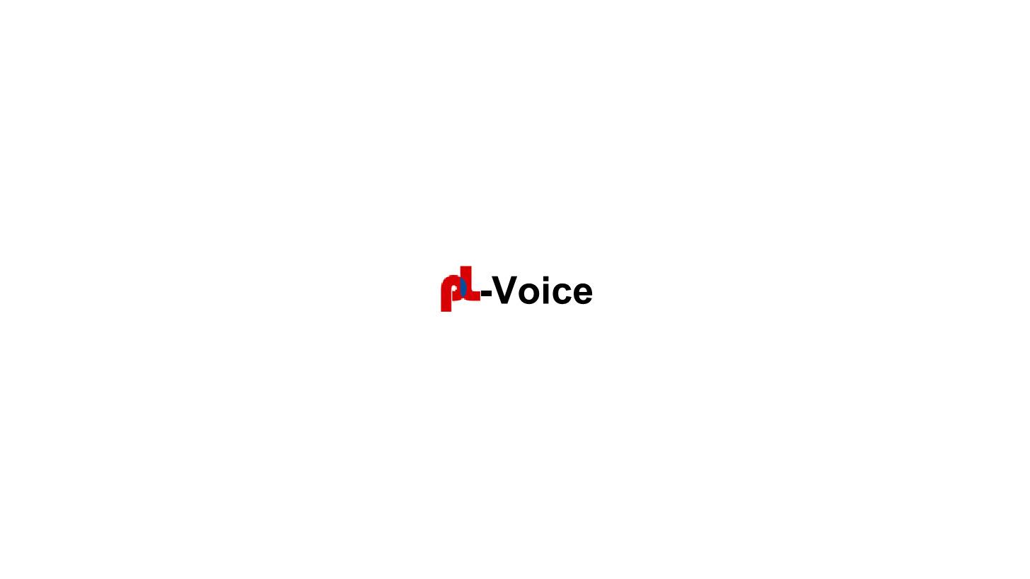 Logo pL-Voice 9.30 - Pick-by-Voice