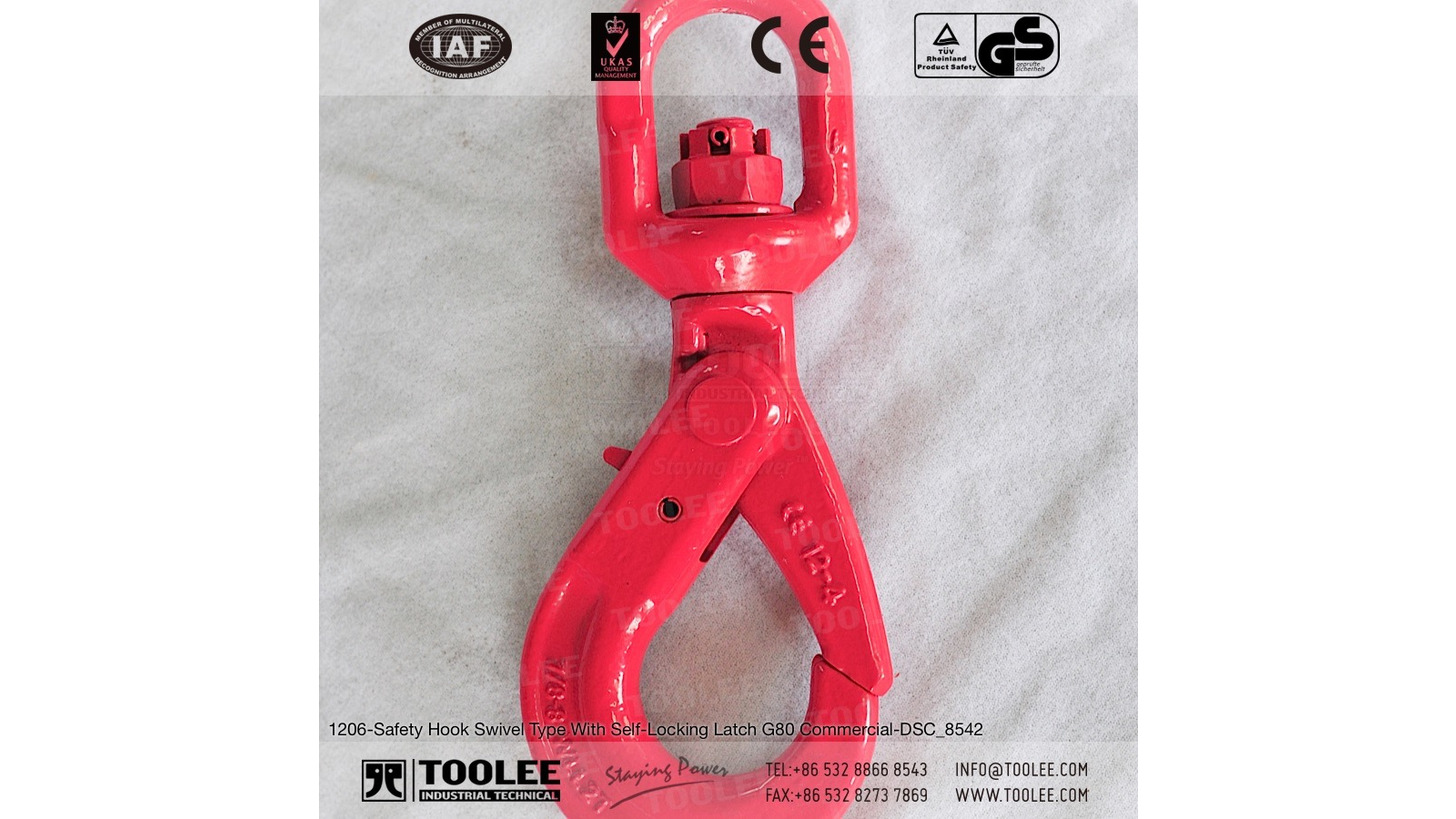 Logo G80 Safety Hook Swivel Type