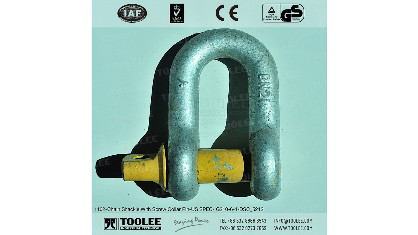 Logo G210 Chain Shackle With Screw Collar Pin