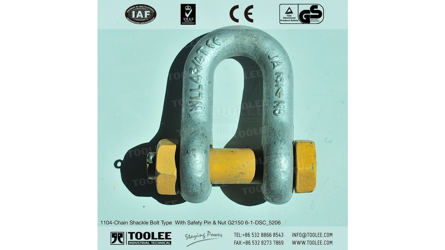 Logo Chain Shackle Bolt Type