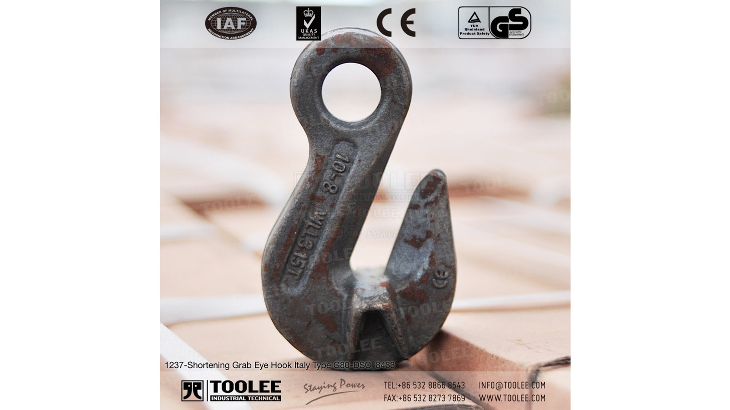 Logo G80 Shortening Grab Eye Hook