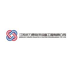 Jiangsu Union Logistics System
