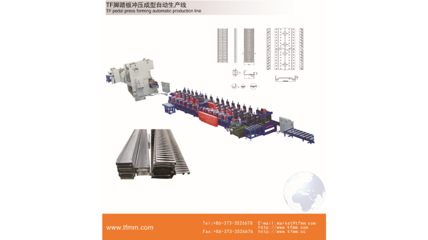 Logo Decking Roll Forming Line