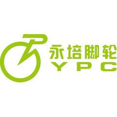 Zhongshan Yongjun Metal Prodocts