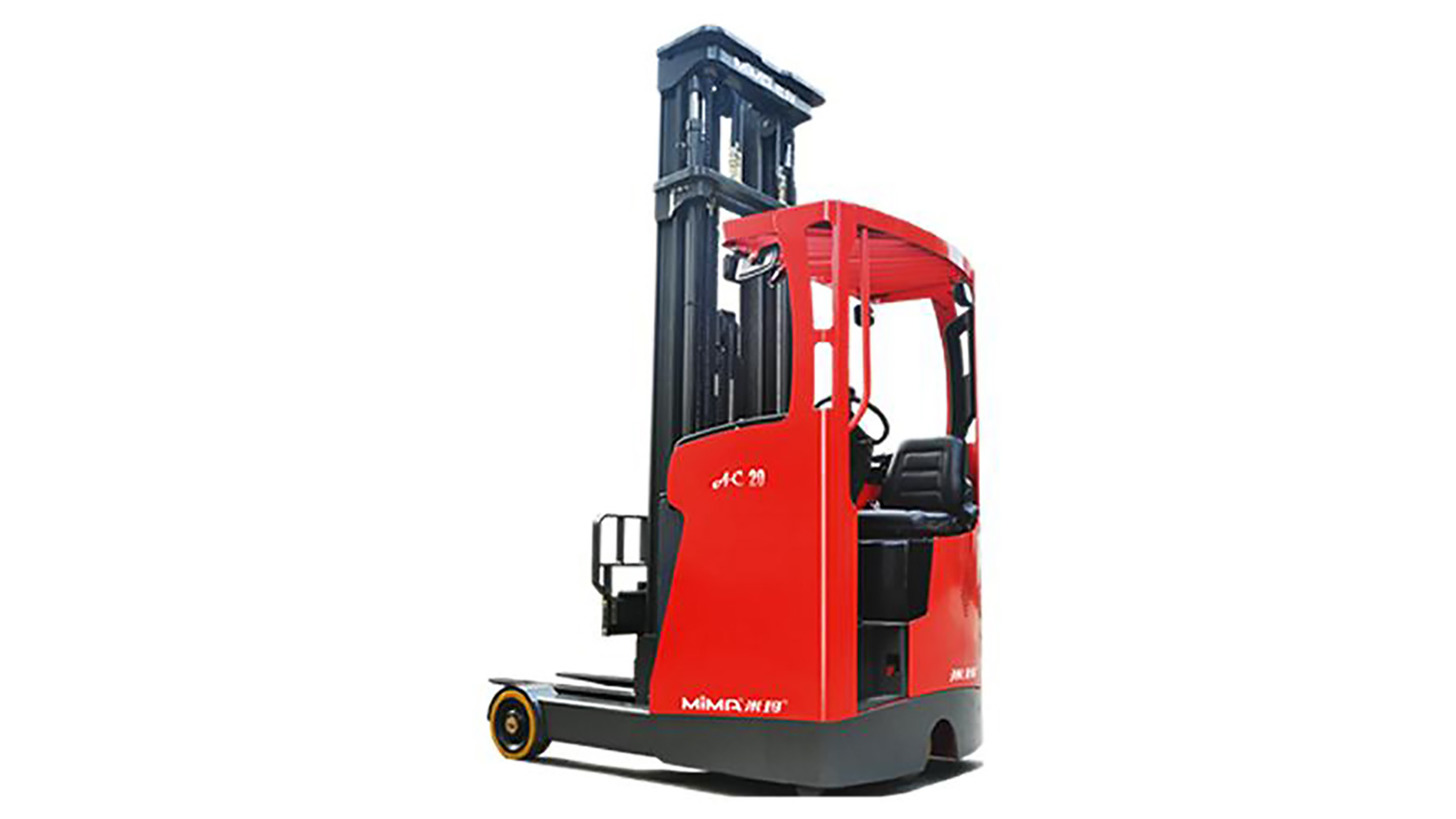 Logo Electric reach truck(seated type)