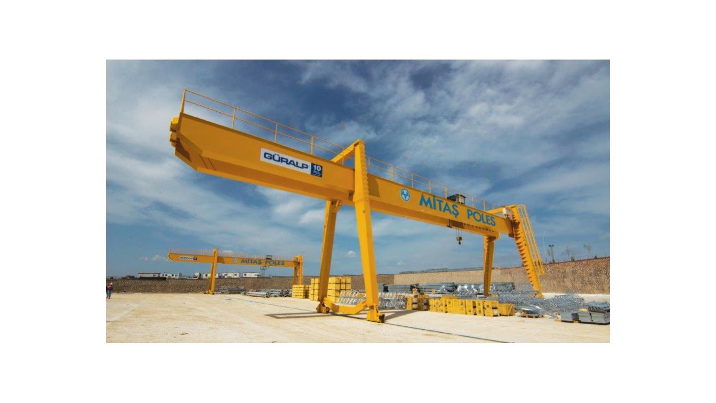 Logo Gantry Cranes