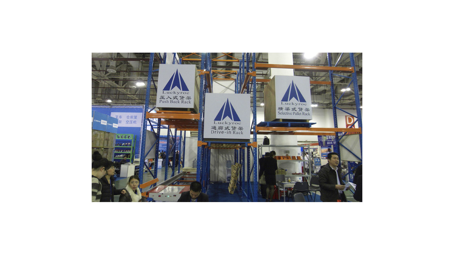 Logo Warehouse Racking System