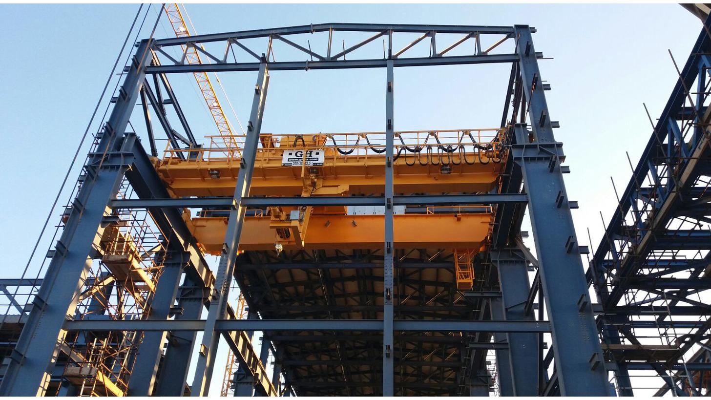 Logo Bridge crane & EOT crane