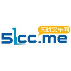 Shanghai 51CC Tech