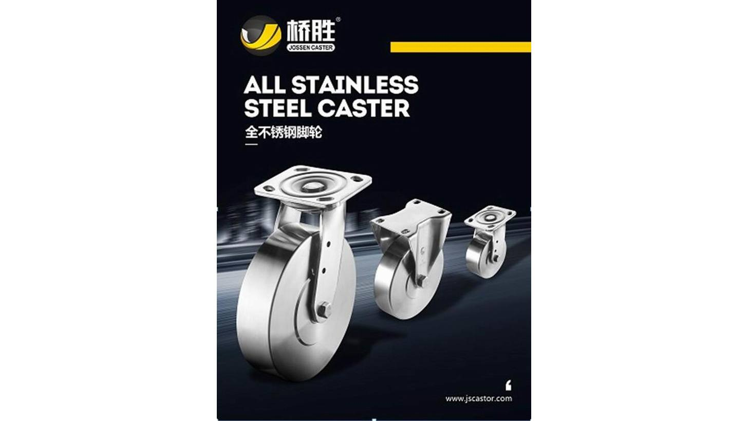 Logo ALL STAINLESS STEEL CASTER