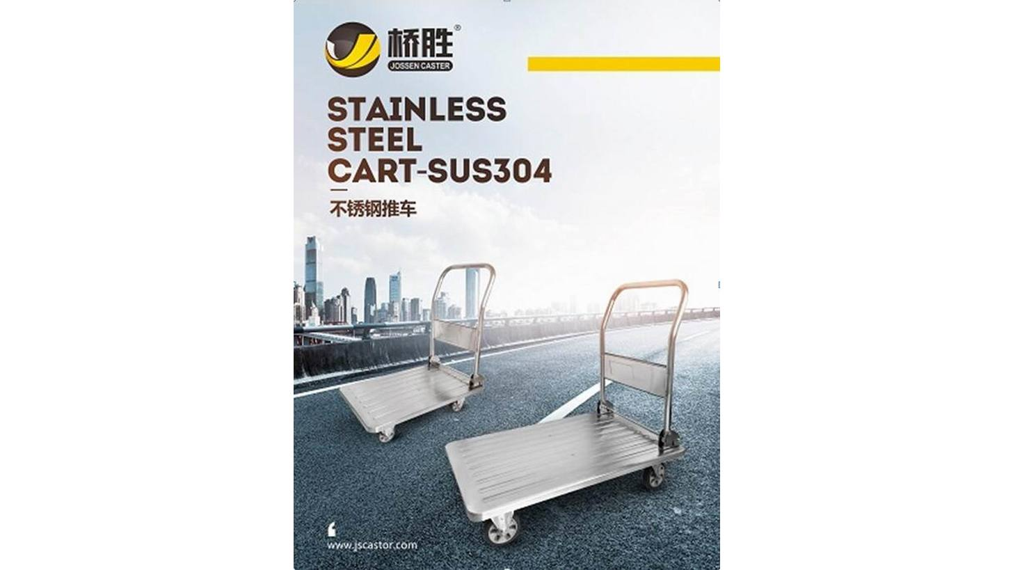 Logo STAINLESS STELL CART-SUS