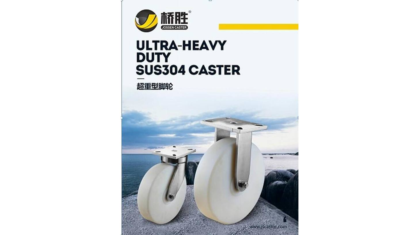 Logo ULTRA-HEAVY DUTY SUS 304 CASTER