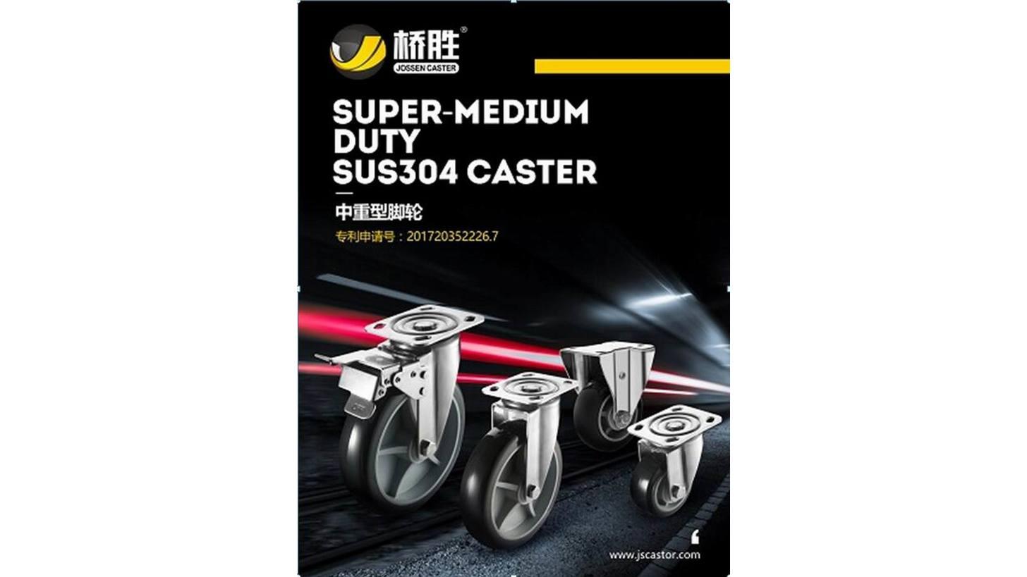 Logo SUPER-MEDIUM DUTY SUS 304 CASTER