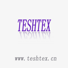 Shandong Juntai Industry