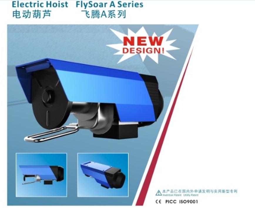 Logo New Design Electric Hoist-Flysoar Series