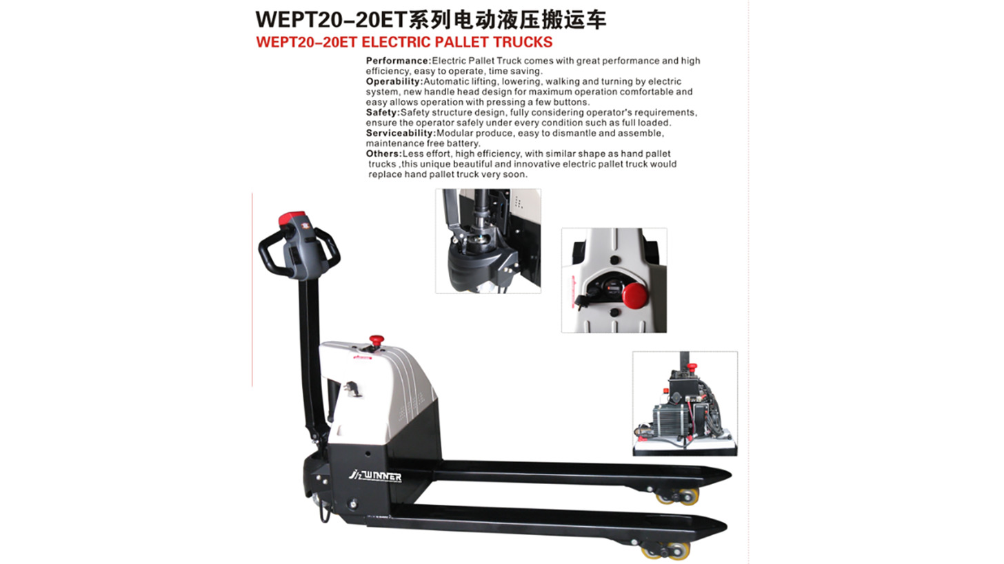 Logo electrical pallet truck