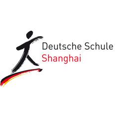 Deutsche Schule Shanghai