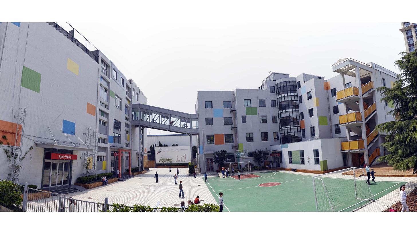 Logo Deutsche Schule Shanghai Pudong