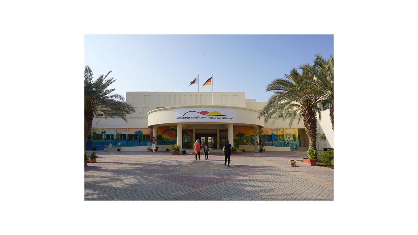 Logo German International School Doha