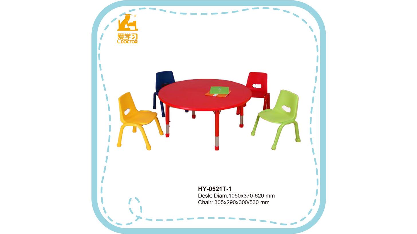 Logo HY-0521T adjustable kids desk