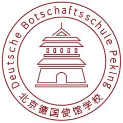 German Embassy School Beijing