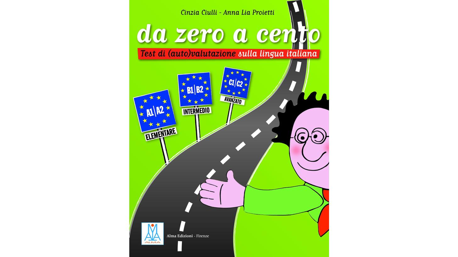 Logo Übungsmaterial/Grammatik Italienisch