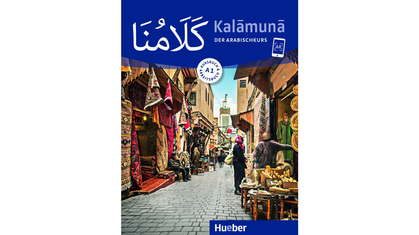 Logo Lehrwerke weitere Sprachen