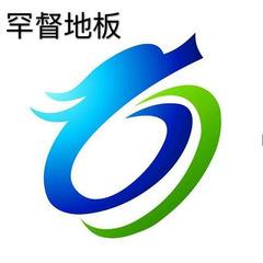 Fushun Handu Import & Export