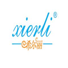 Taizhou Xierli Rubber & Plastic