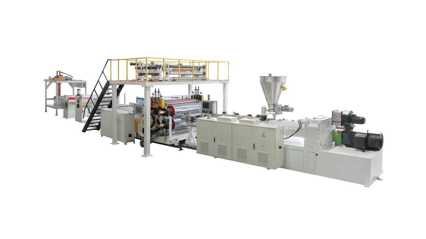 Logo SPC Flooring Production Line