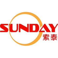 Wuhu Sunday