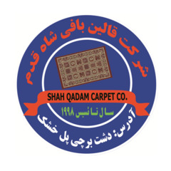 Shah Qadam Rug Production