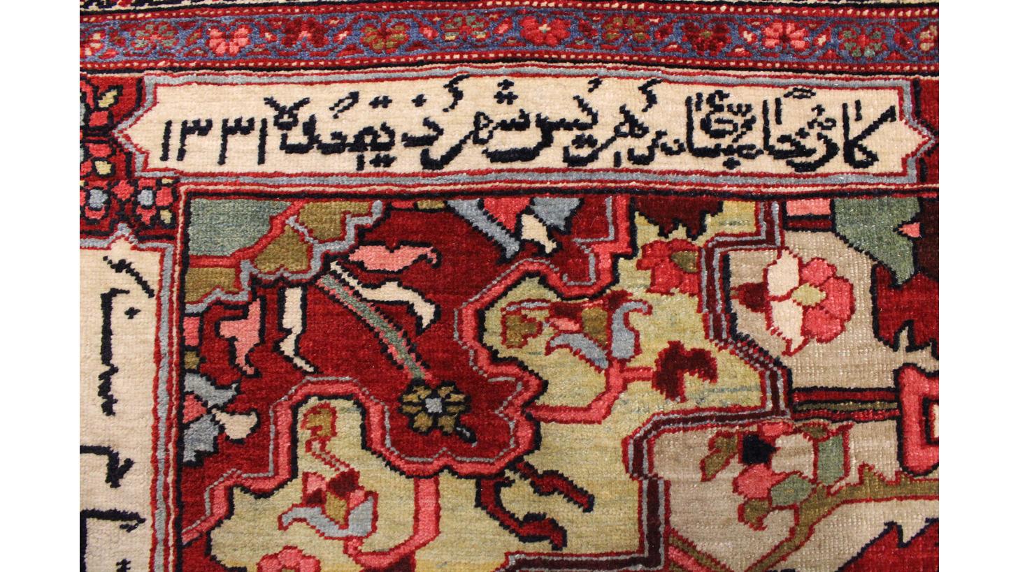 Logo Antike Teppiche