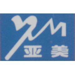 Baoding China Yamei Carpets Mfg.