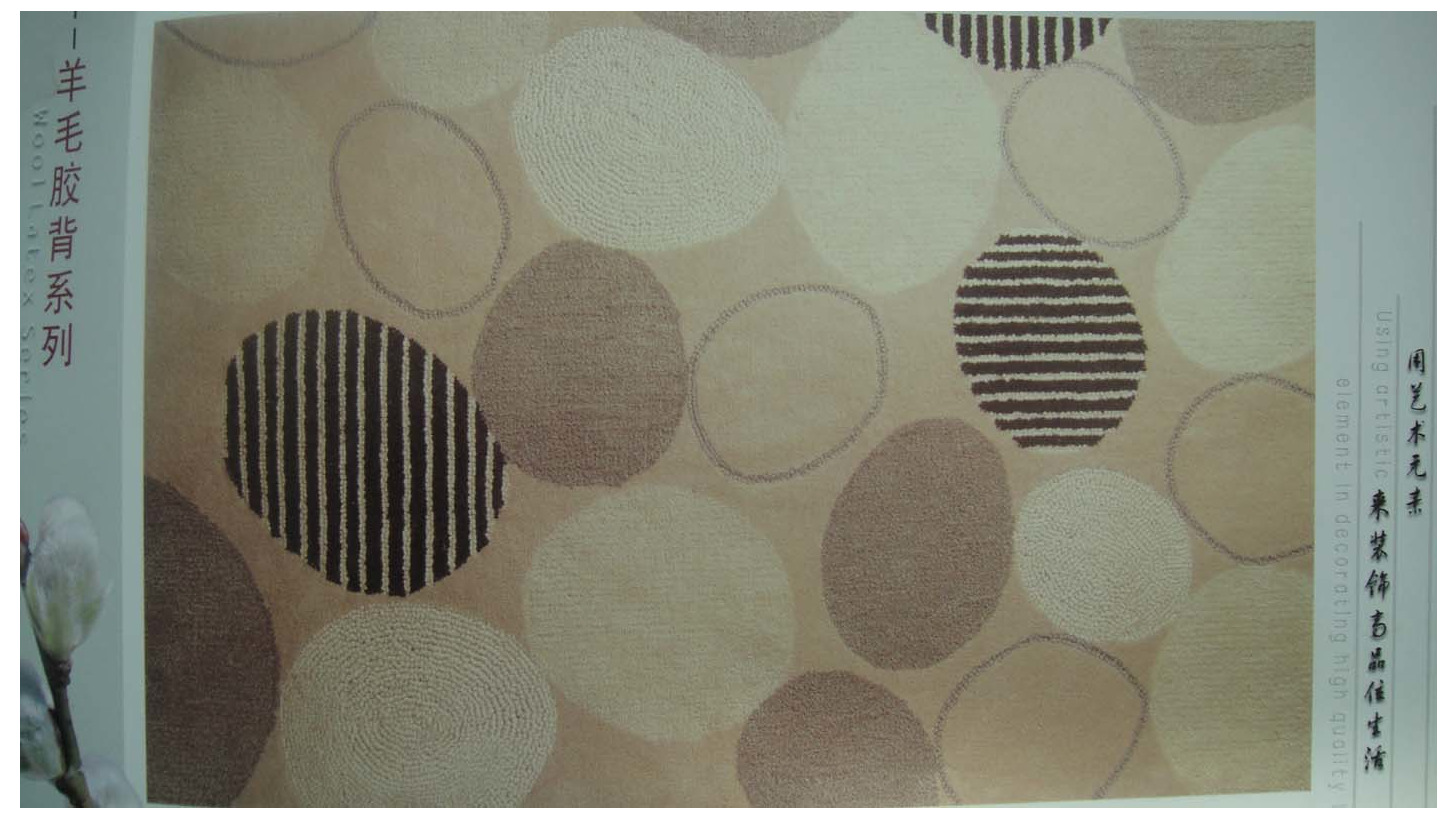 Logo Wool Latex Series