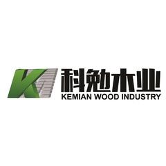 Dalian Kemian Wood Industry