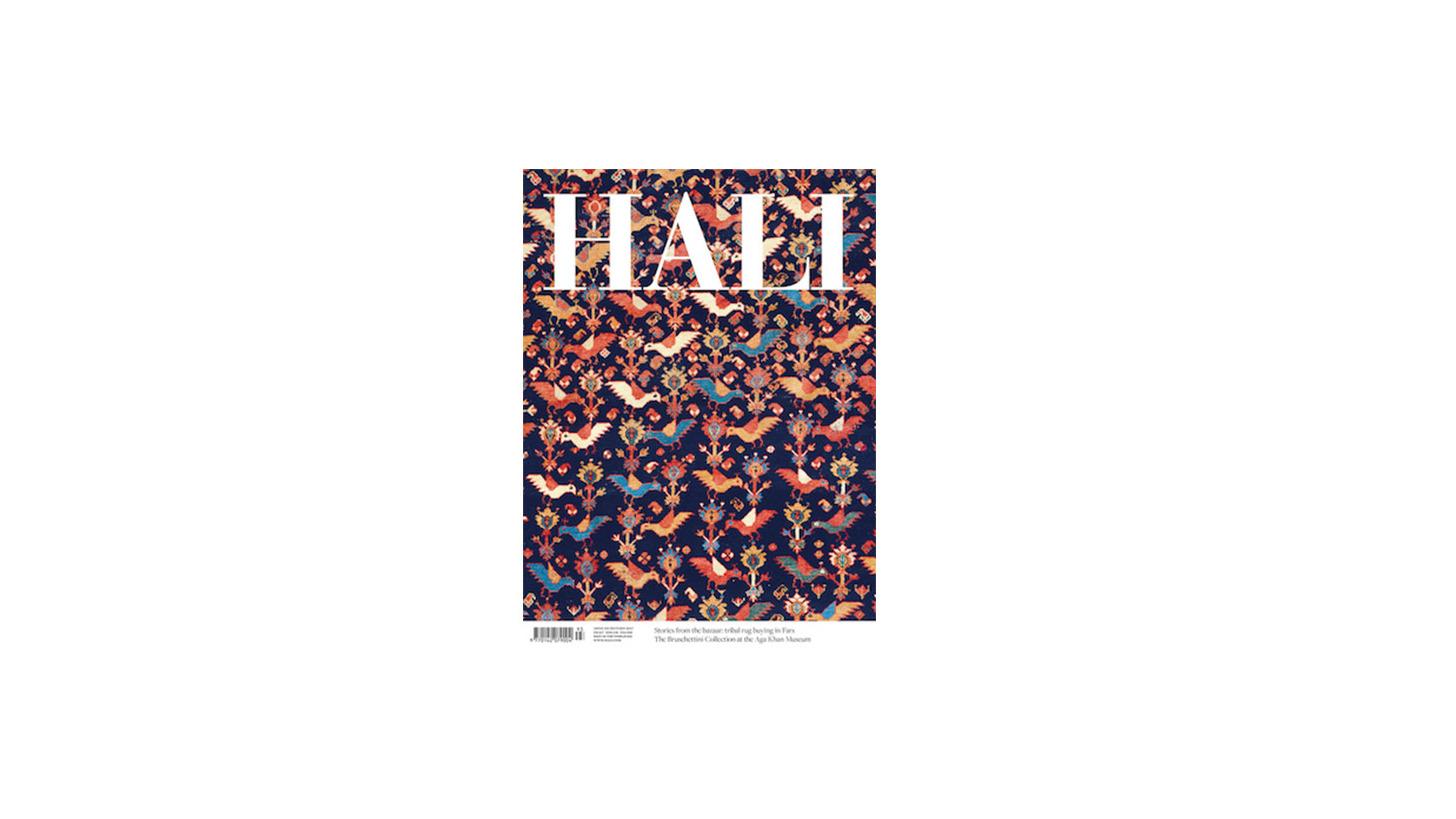 Logo HALI Magazine