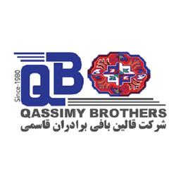 Qassimy Brothers Carpets