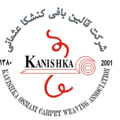 Kanishka Osmani