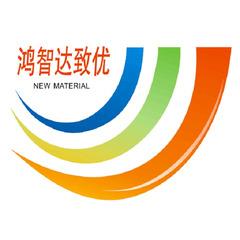 Dongguan Hongzhida New Material
