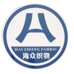 Yangzhou Haizhong Fiber
