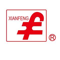 Zhejiang Kejie New Material