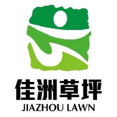 Wuxi Jiazhou Artificial Turf