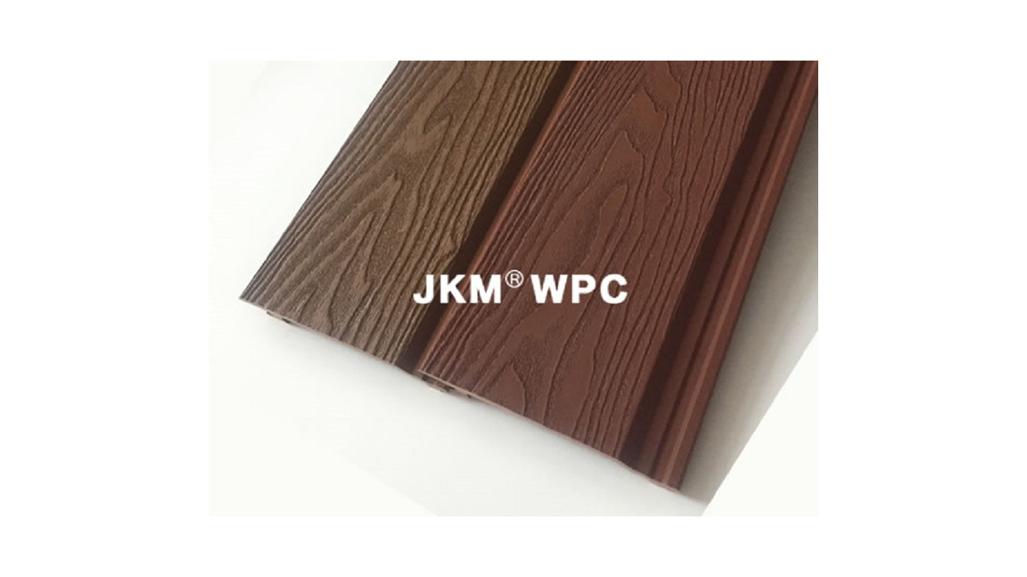 Logo WPC Wall Cladding Embossing