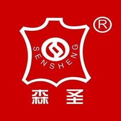 Nangong Sensheng