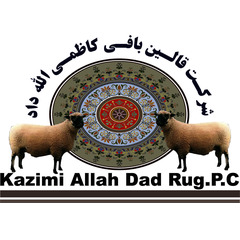 Kazimi Allah Dad Rug Production Company