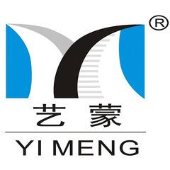 Liaoyang Yimeng Carpet Manufacturing