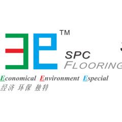 Jiangxi Aidmer Polymer Material
