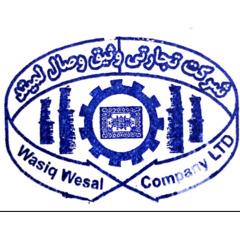 Wasiq Wasal