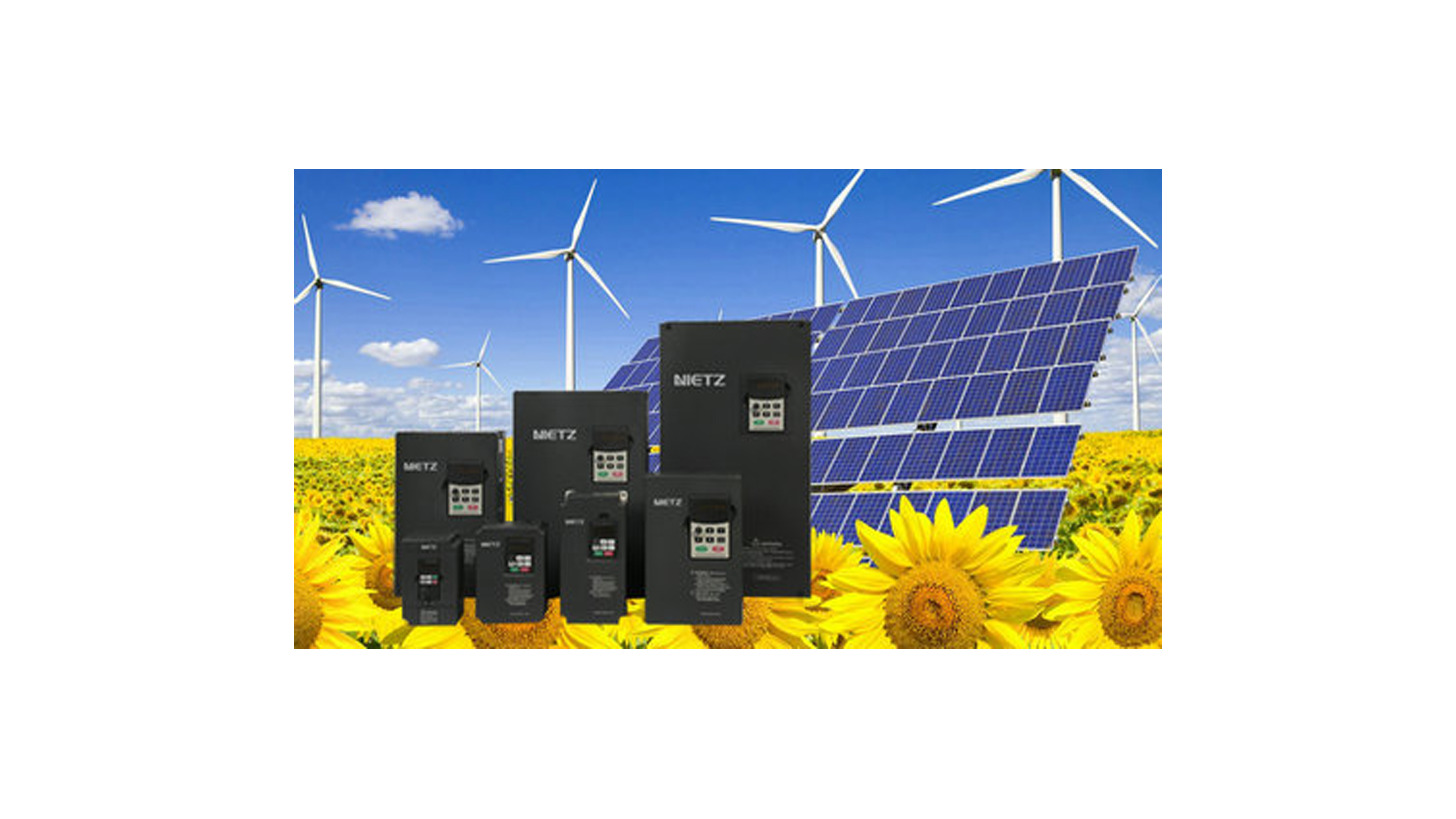 Logo Solar inverter NFD for PV pump